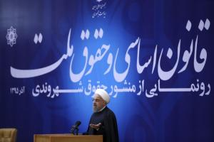 President Hassan Rouhani wants to be re-elected in May.