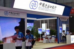 Messestand der Export-Import Bank of China.