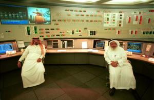 Tradition and modernity: control room of an oil refinery in Zahran, Saudi Arabia.