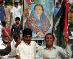 Supporters of Benazir Bhutto after she was murdered shortly before the 2008 general elections.