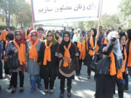 Rally against sexualised gender based violence and for women's rights in Kabul in 2013.