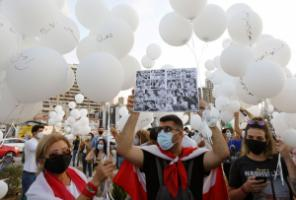 An event marking the one-month anniversary of the explosion in Beirut's port, as a result of which the government was forced to step down.