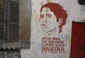 Wall painting expressing solidarity with Bastar in Kolkata in 2017.
