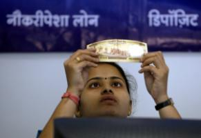 Indian microfinance institutions depend on funding from nationalised banks