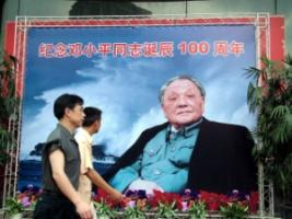 Poster celebrating what would have been Deng Xiaping's 100th birthday on 22 August 2004 in Sichuan Province