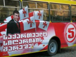 A bus used in the election campaign of Georgian President Mikheil Saakashvili in January. During parliamentary elections in May, OSCE observers noted some progree, but still reported shortcomings