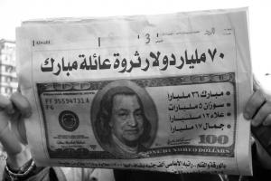 "Protest poster in Cairo: ""$ 70 billion is the wealth of Mubarak's family:  Mubarak $ 36 billion, Suzanne $ 5 billion, Alaa $12 billion, Gamal $17 billion"""