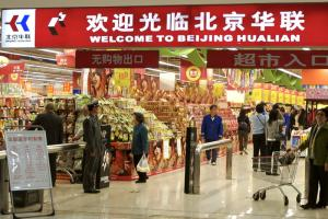 Western consumerism is still the international model: a supermarket in Beijing, China